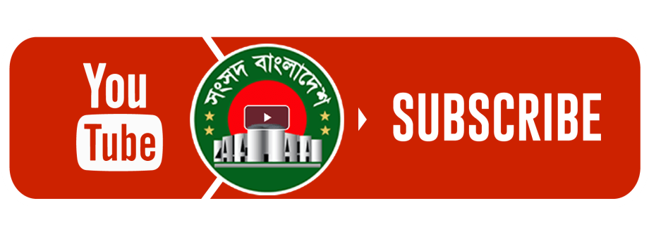 Sangsad TV Youtube Channel