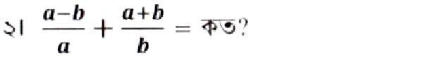সংক্ষিপ্ত প্রশ্ন-০১ এর সমাধান: