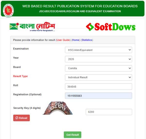 https://eboardresults.com/app এর মাধ্যমে মার্কশীট ও নম্বরফর্দ ডাউনলোড করার পদ্ধতি