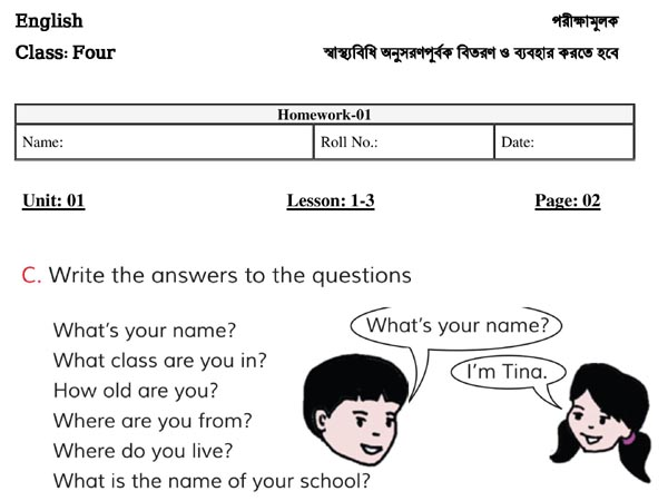 Class 4, English for today, First Week Homework-01